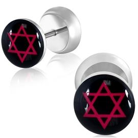 Falešný piercing - židovská hvězda PFA00227